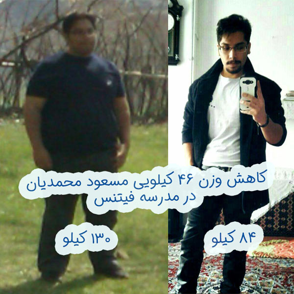 رژیم لاغری اصولی و نکات تناسب اندام